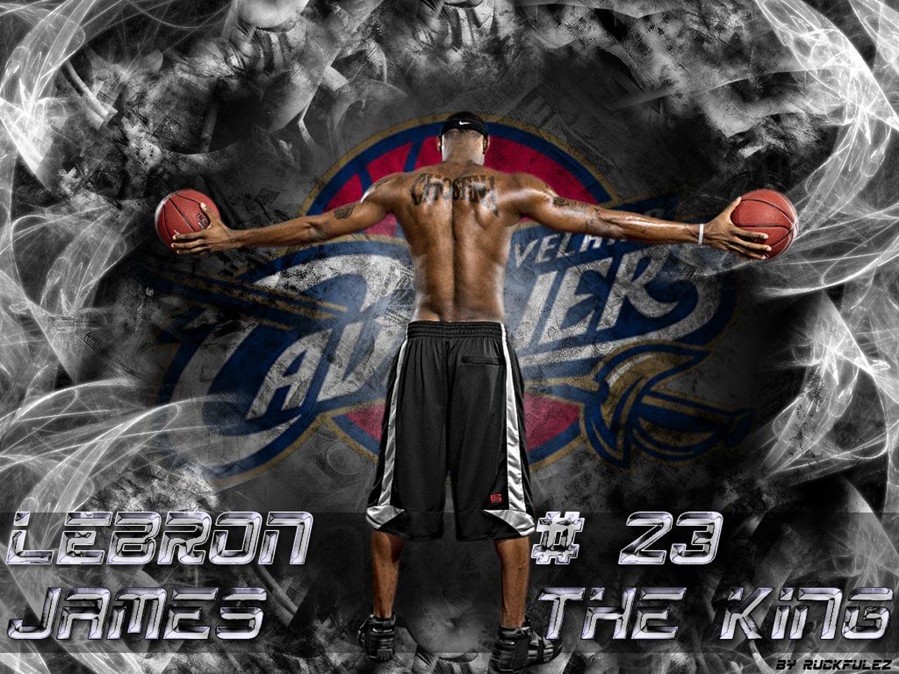 LeBron James 23 Wallpaper