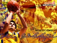 Omri Casspi Widescreen Wallpaper