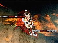 LeBron James Bulls Jersey Widescreen Wallpaper
