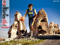 Anderson Varejao FIBA World Championship 2010 Wallpaper