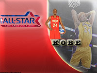 Kobe Bryant All-Star 2011 Widescreen Wallpaper