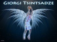 Giorgi Tsintsadze Georgia Team Wallpaper