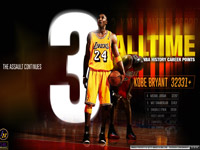 Kobe Bryant 3rd All-Time Wallpaper