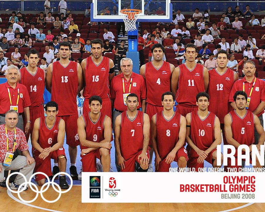 Iran Basketball Team Beijing 2008 Wallpaper