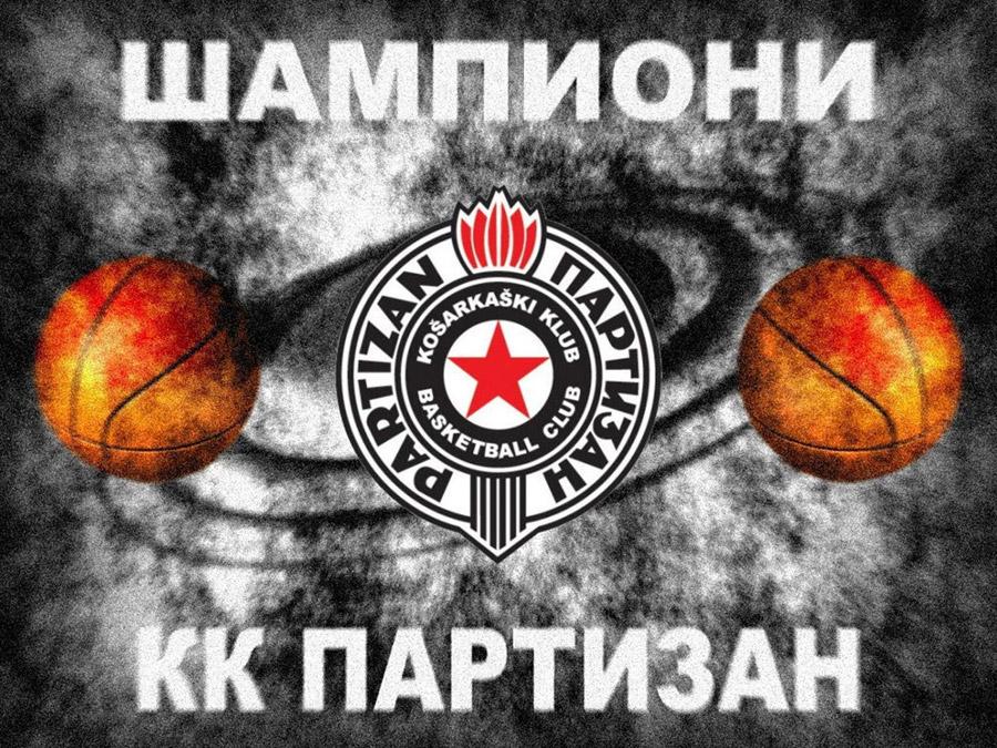 KK Partizan Logo Wallpaper