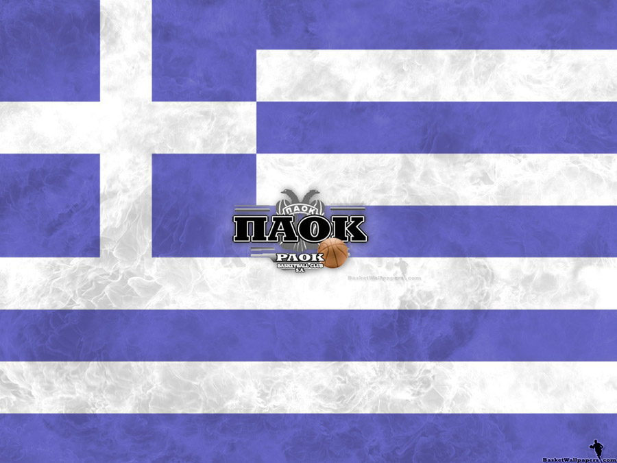 PAOK Thessaloniki BC Wallpaper