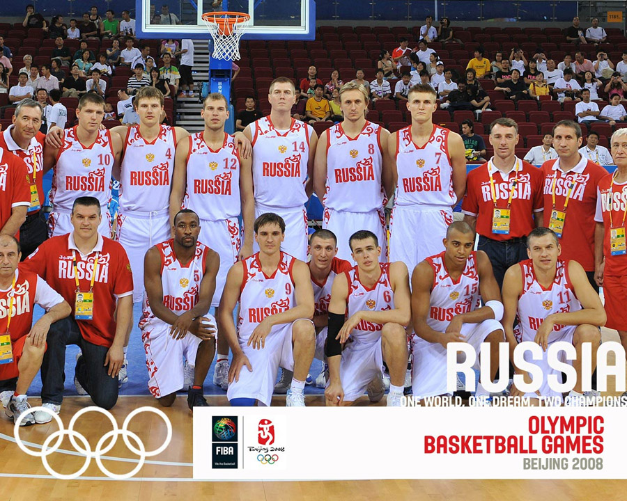 Russia Basketball Olympic Team 2008 Wallpaper