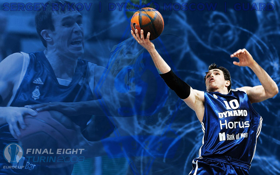 Sergey Bykov Dynamo Moscow Widescreen Wallpaper