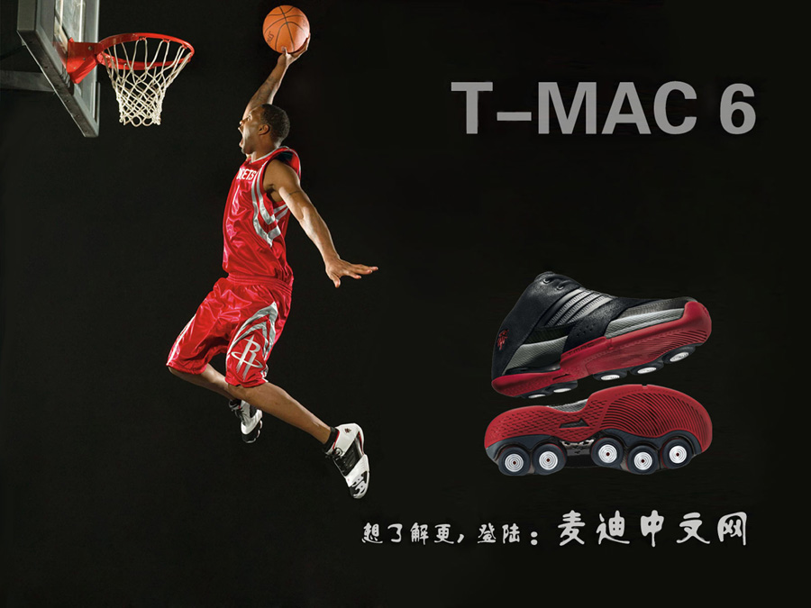 T-Mac 6 Series Wallpaper