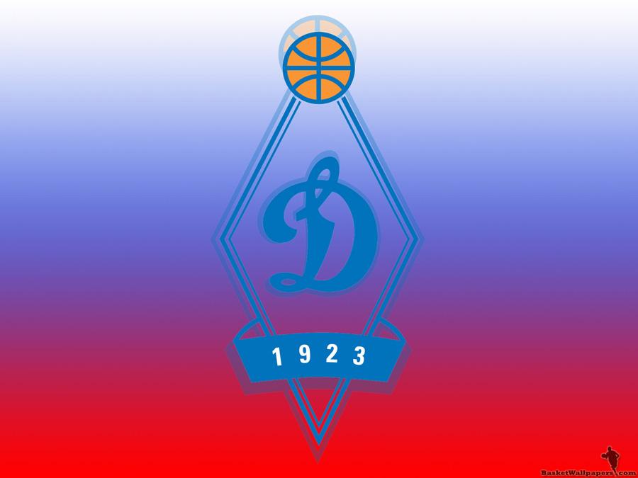 Dynamo Moscow Logo Wallpaper